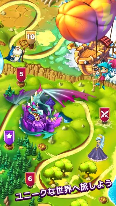 マッチアロット:少年騎士の冒険-魔法の世界...