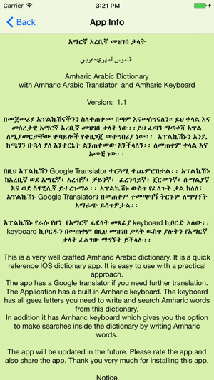 Amharic Arabic Dictionary with Translator on the App Store