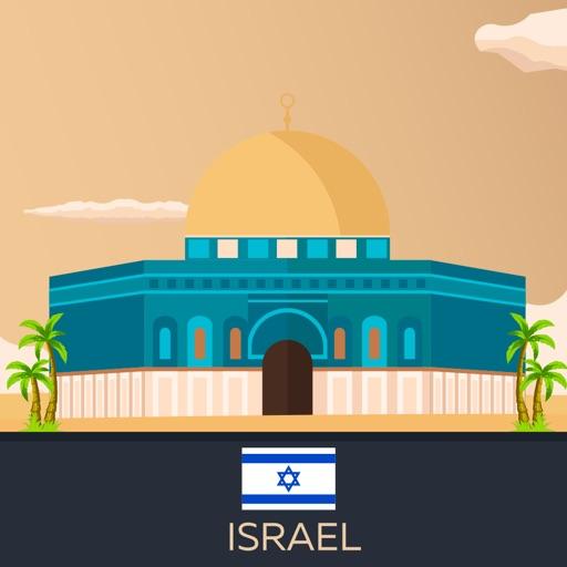 Израиль Путеводитель