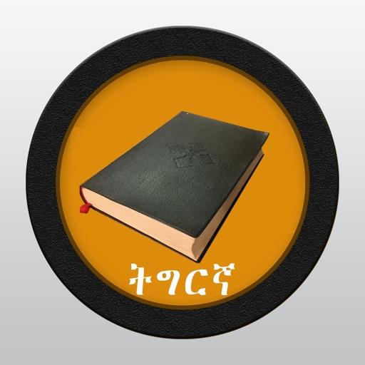 Holy Bible - Tigrigna Pro