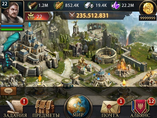 Clash of Queens: Light or Dark для iPad