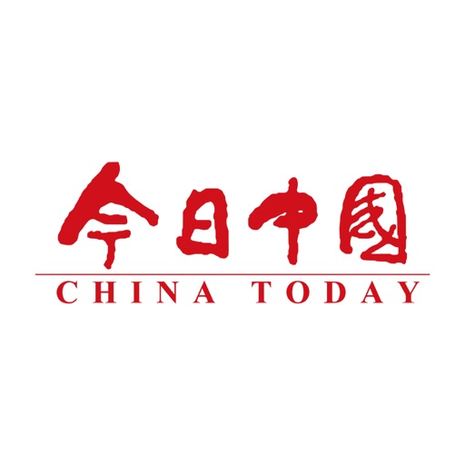 China Today (Spanish)