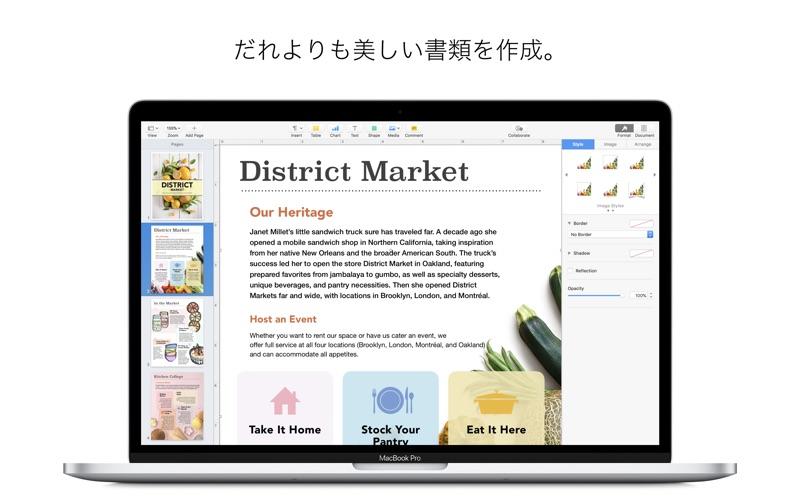 800x500bb 2018年4月17日Macアプリセール ムービー・エディターアプリ「iMovie」が値下げ!