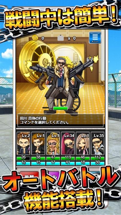 特攻魂~喧嘩上等!ヤンキーRPG*SNSゲーム screenshot-3