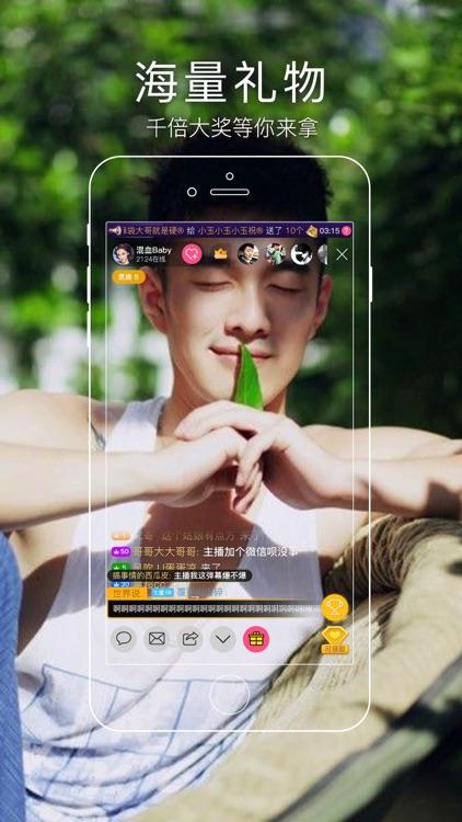 情调直播&专业的直播平台直播app