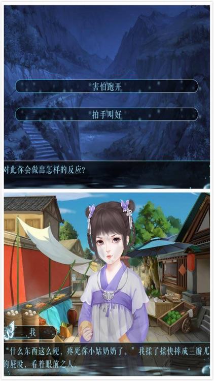 单机游戏 - 莽荒异世录 screenshot-3