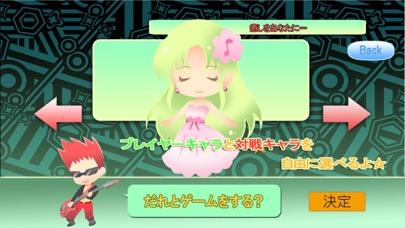 リズムフィーバー! screenshot1