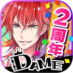 DAME×PRINCE -ダメ王子たちとのドタバタ恋愛ADV
