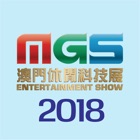 MGS Entertainment Show icon