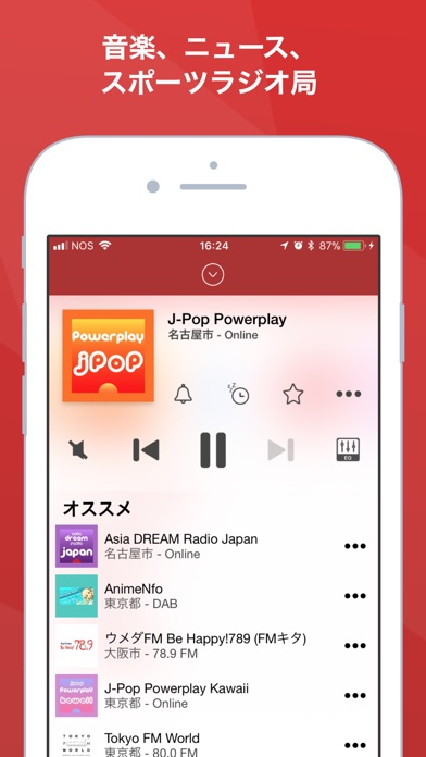 myTuner Radio Pro screenshot1