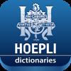 Unabridged Dictionaries Hoepli - Hoepli S.p.A.