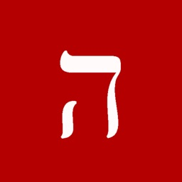 Hebrew Verb Parsing