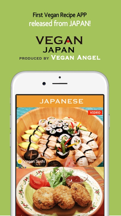 VeganJapan screenshot-0