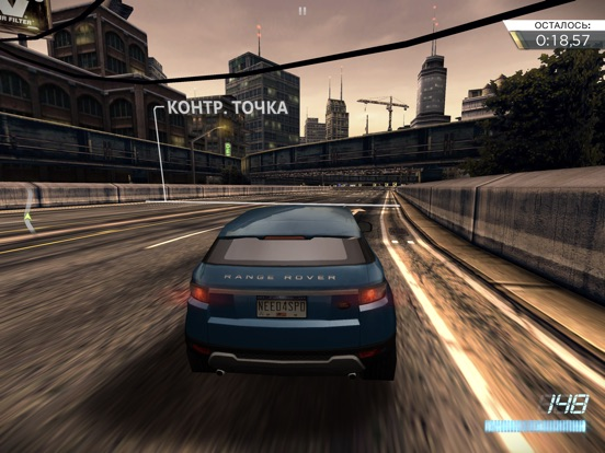 Игра Need for Speed™ Most Wanted