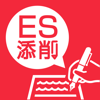 ES添削カメラ by dodaキャンパス