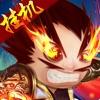 江湖王者-单机武侠放置手机游戏