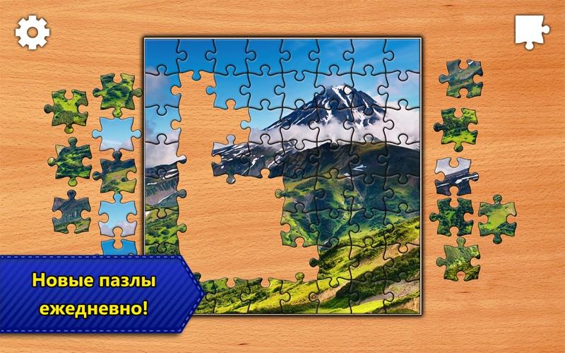 Jigsaw Puzzles Epic скриншот программы 3