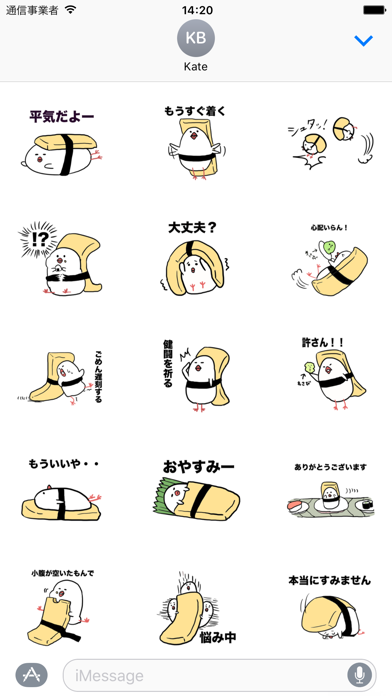 点击获取Tamago Sushi