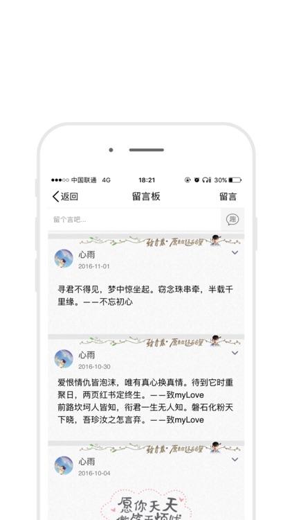 炫丽美甲 screenshot-3