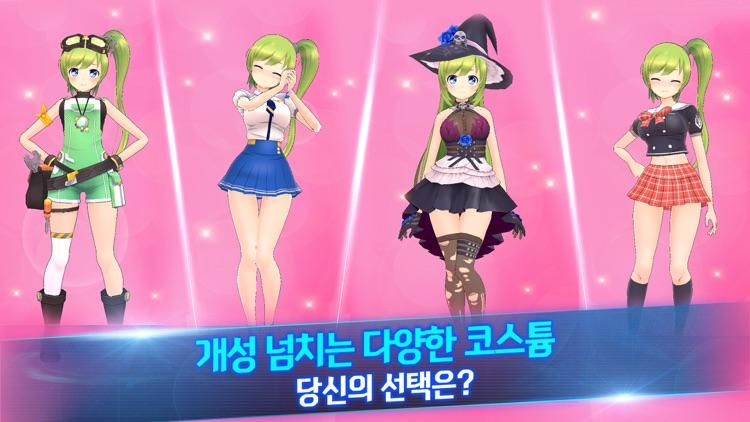 마스터 오브 이터니티(MOE) screenshot-6