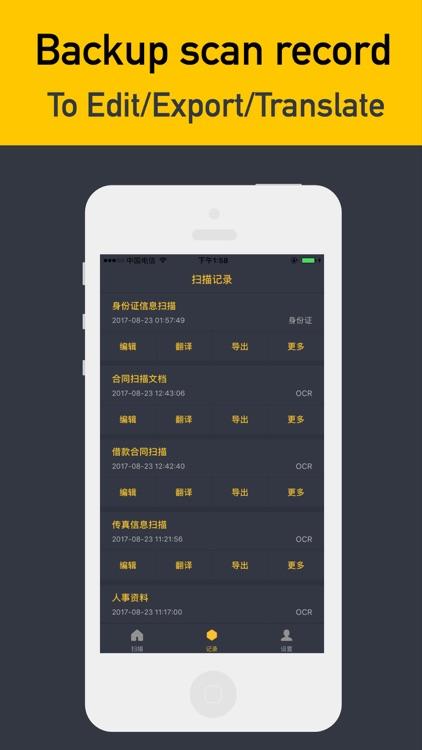 Scanner - Document Scan App