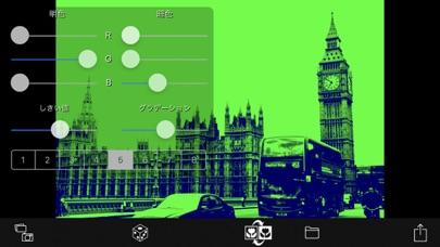 ツートンポップカメラ screenshot1