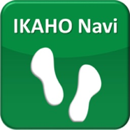 IKAHO Navi for Tablet
