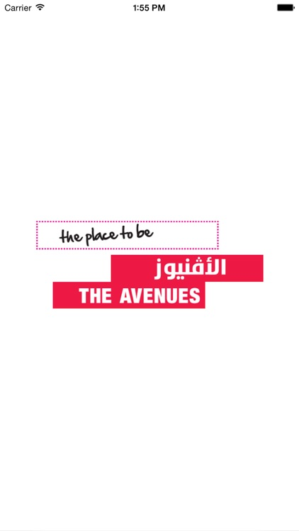 The Avenues screenshot-0