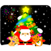 download Animated Christmas Time Coming