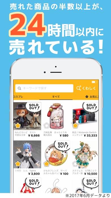 アプリの詳細 - Appstyle -