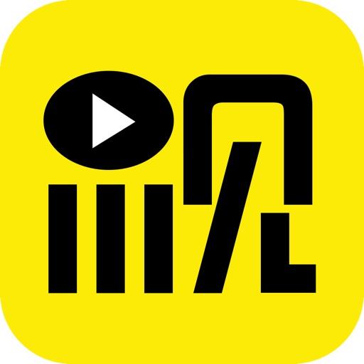 视吧-全民手机直播平台 iOS App