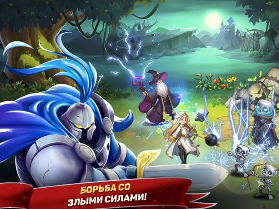 Скачать Tap Knights: монстр & герои
