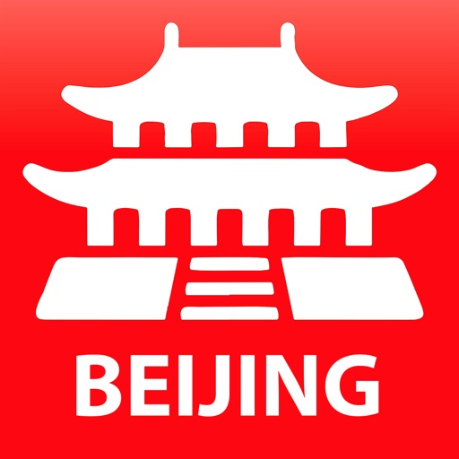 Beijing travel map guide 2018