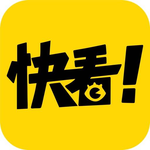 快看漫画app icon图