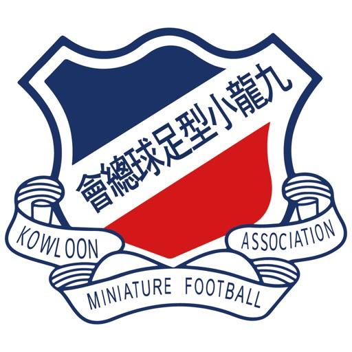 九龍小型足球總會