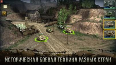 Armor Age: Tank Wars Скриншоты4