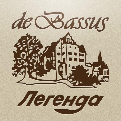 DeBassus и Легенда