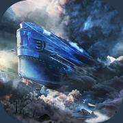 星舰帝国:我是舰长
