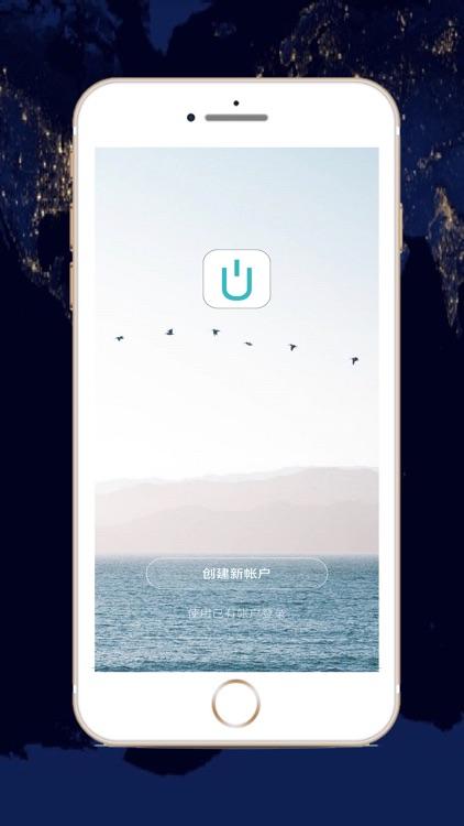 R Smart screenshot-3