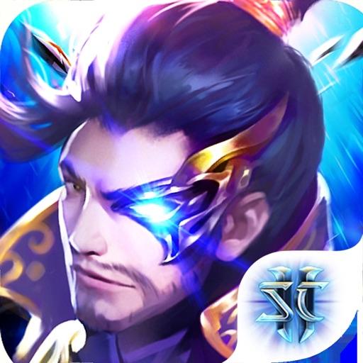 Download 魔幻奇迹 - 永恒神魔游戏 free for iPhone, iPod and iPad