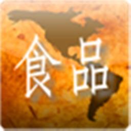中国食品门户