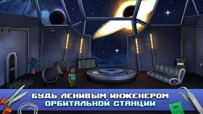 Скриншот Одиссей Космос - Эпизод 1