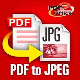 PDF to JPEG - PDF2Office 2017