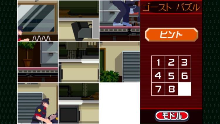 ゴースト トリック screenshot-3