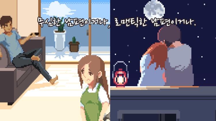 Life is a Game: 인생게임 screenshot-4