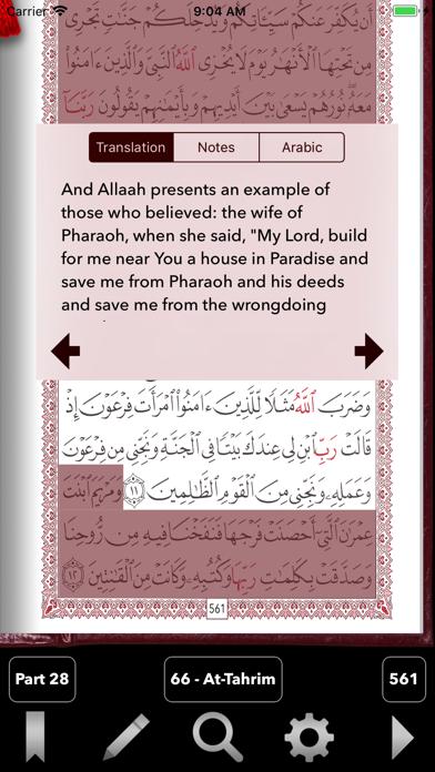 Quran Memorizer screenshot two