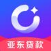 11.亚东贷款-小额贷款借钱现金贷平台