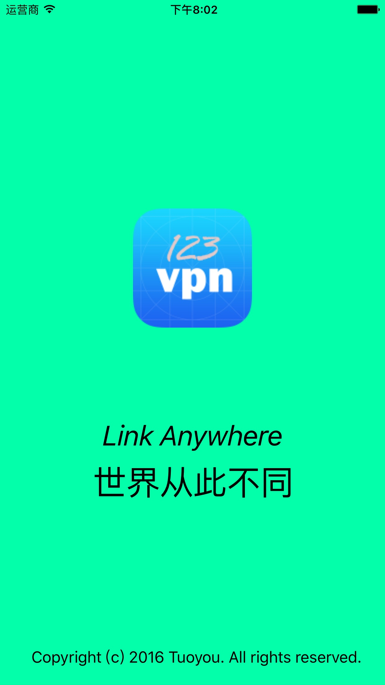123VPN - Reliable and Simple Screenshot