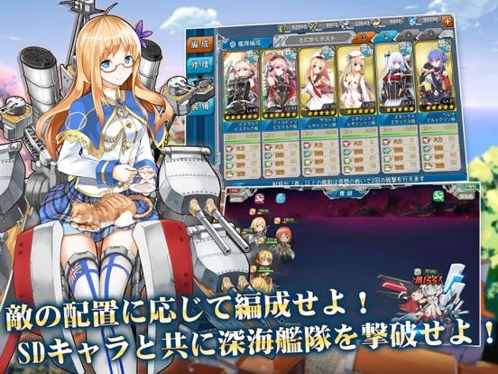 戦艦少女Rのスクリーンショット1