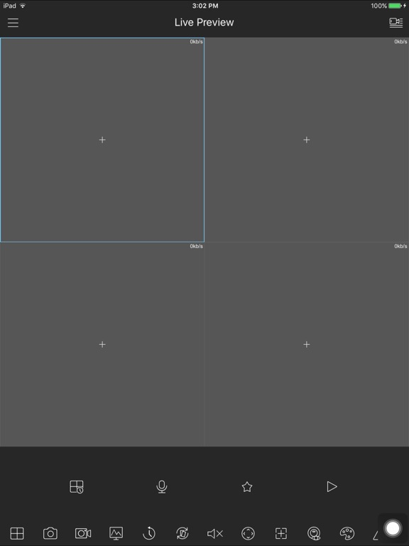 iDMSS Plus Screenshots